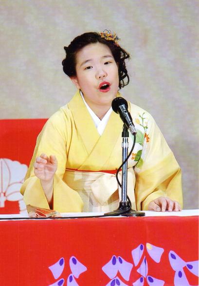 日本浪曲協会